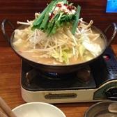 金太郎 四谷店のおすすめ料理2