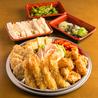 串竹のおすすめポイント2