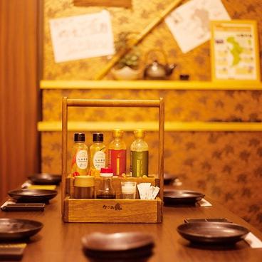 九州料理 かこみ庵 かこみあん 小倉魚町店の雰囲気1