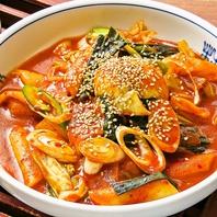 韓国の定番料理★トッポギ(1280円)