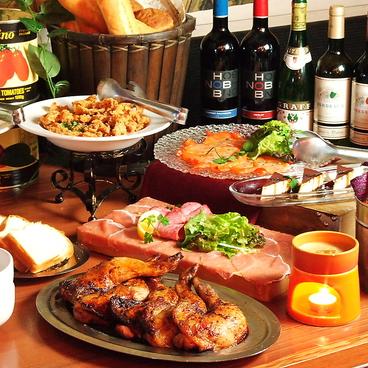 ダンチキンダン Secret Banquet シークレット バンクエ 海老名店のおすすめ料理1