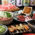三代目 田兵衛 串やのおすすめ料理1