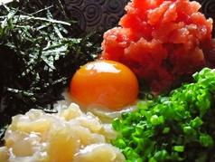 ねぶた茶屋 館山のおすすめ料理1