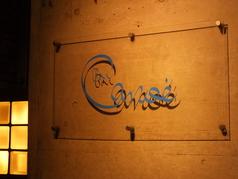 Bar Canoeの写真