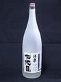 【清泉七代目】《久須美酒造》 純米吟醸生貯蔵酒