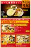 ターリー屋 飯田橋アイガーデンテラス店のおすすめポイント2