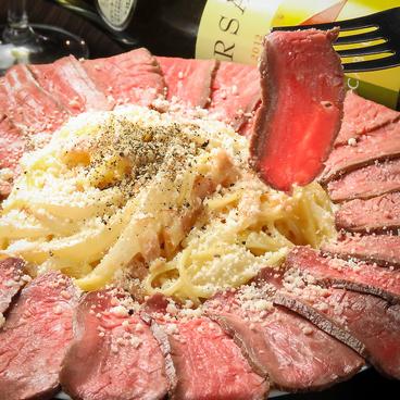 ルーチェ 広島 Luceのおすすめ料理1