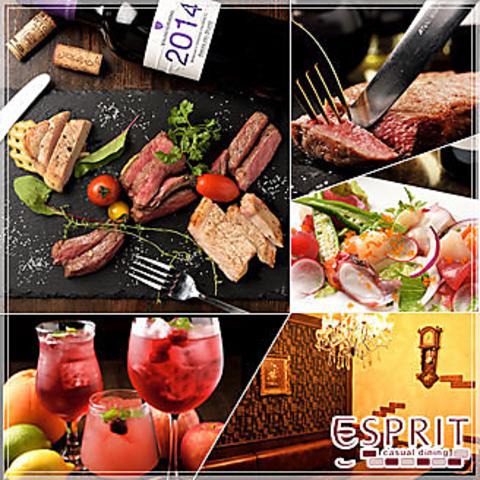 厳選ワインを愛知牛と一緒に◎宴会コースは4000円~お楽しみいただけます!!