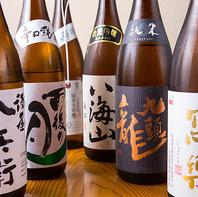 日本酒・焼酎など各種取り揃えております!
