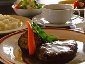 お食事処 ゆう和のおすすめ料理2
