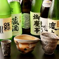 最後に蕎麦を食べるなら『日本酒』がおススメ!