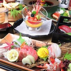 和食 ありたの写真