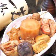 居酒屋 串焼き 居場所 本店のおすすめ料理1