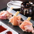 料理メニュー写真仙台ホルモン3点盛り