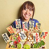 串焼・もつ鍋 博多でべそ 仙台南町通店のおすすめ料理2