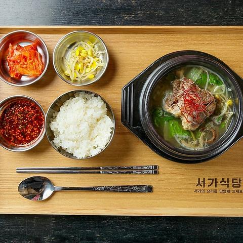韓国スープ食堂 ソガシッタン