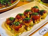 一休庵&Tiki Tripのおすすめ料理2
