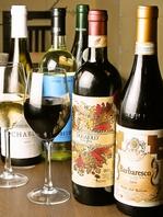 あのワインもカジュアルに、リーズナブルに。