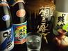 沖縄×炭焼きバル 中むのおすすめポイント3