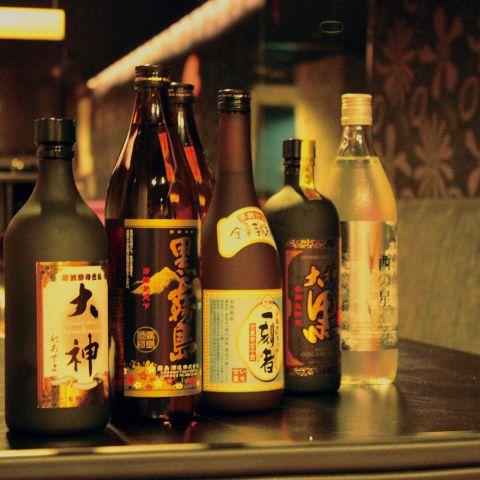 目利きの銀次 新潟駅前店|店舗イメージ8