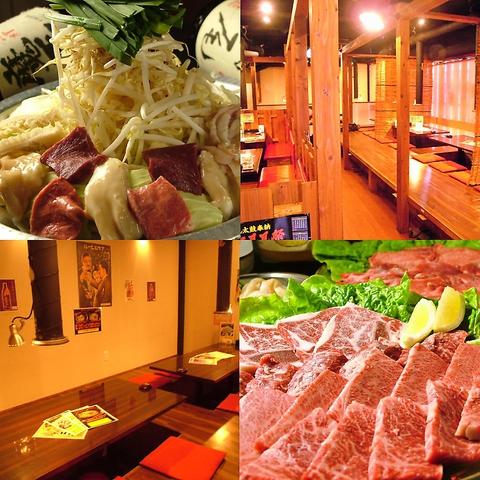【焼肉と絶品もつ鍋コース飲み放題付4000円~】肉好きが集まる人気店!ボリューム満点