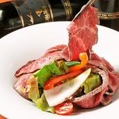 肉バル Co-Lab 銀座のおすすめ料理3