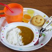 ちんちくりん 緑井店のおすすめ料理3