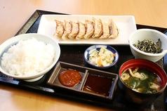 虎太郎餃子8個定食