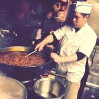 手作りXO醤はお料理にコクと旨味をもたらす最強の調味料