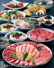食道楽 浜乃木店のコース写真