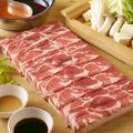料理メニュー写真牛肉のしゃぶしゃぶ