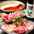 選べるお肉は最大5種類!豚バラ・牛ロース・ラムなど、心ゆくまでご堪能あれ♪