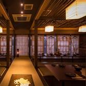 九州料理 かこみ庵 かこみあん 小倉魚町店の雰囲気2