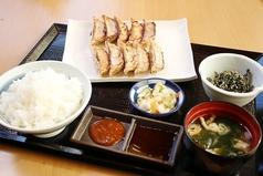虎太郎餃子10個定食