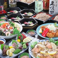 お食事処 寿嘉の写真