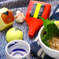 高知県の食材・地酒を使ってお客様をおもてなし!