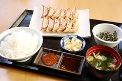 虎太郎餃子12個定食
