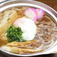 松山鍋焼きうどん