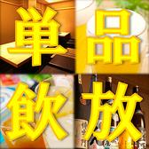焼肉 慶州 大門浜松町店のおすすめ料理3