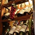 横浜駅西口徒歩2分♪お肉と本格イタリアンをワインと共に楽しめる♪