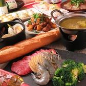 にわか家 NIWAKAYA 0831のおすすめ料理3
