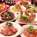 ブレアハウス 仙台のおすすめ料理1