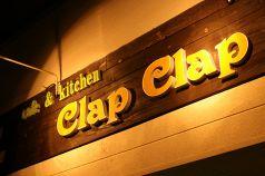 cafe&kitchen Clap Clapの写真