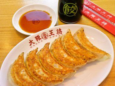 大阪王将 和歌山カーニバル店のおすすめ料理1