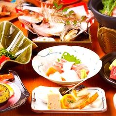 京彩厨房 なが田のコース写真