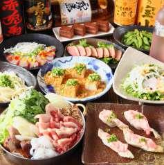 アジト AJITO 横浜西口店の特集写真