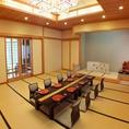 茶室に隣接する離れのお部屋、最大10名様まで収容可能です。ご結納や接待に最適なお部屋です。お料理9000円~(御祝い事の場合8000円~)ご利用可能