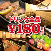 さんきゅう 藤が丘店のおすすめ料理2