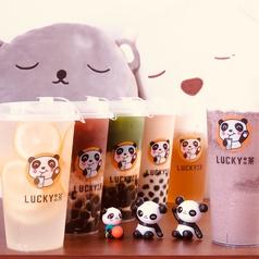 タピオカミルクティー Lucky 茶 千尋の写真