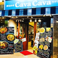 cavacava カバカバ 横浜西口店 by チーズカフェの雰囲気1